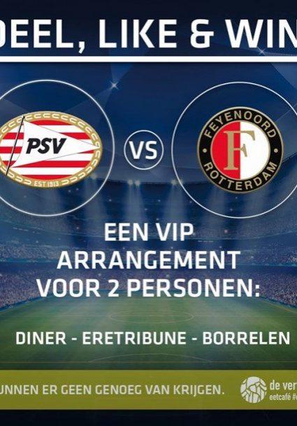 PSV - FEYENOORD 2017